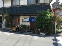 Daikoku Dining