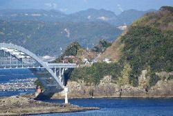 Kushimoto Ohashi
