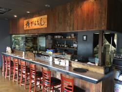 Hakatamon Authentic Japanese Restaurant