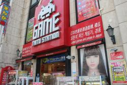 Taito Station, Shinjuku East Entrance