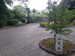 Unomori Park