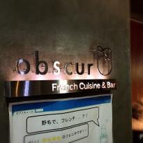 Obscur French Cuisine & Bar