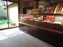 マールブランシュ 加加阿365 祇園店