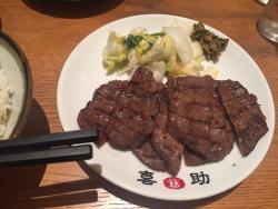 味の牛たん喜助 名古屋店