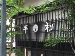 Kichizo