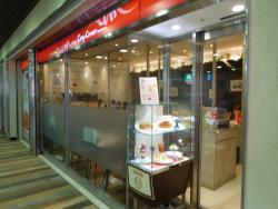 Ginza Cozy Corner Kawasaki-Azeria