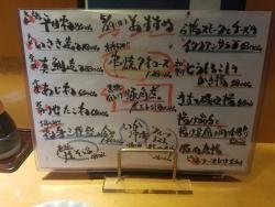 Ichigo, Nishinippori