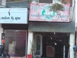 Sundaram Iyengar's Bakery