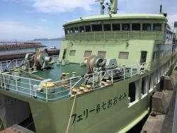 Iwasaki Corporation (Ferry)