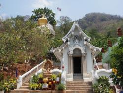 Wat Phra That In Khaen Temple