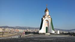Titovskaya Hill