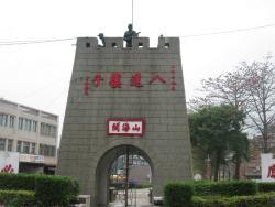 Bada Tower