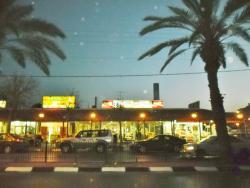 Faruk Restaurant