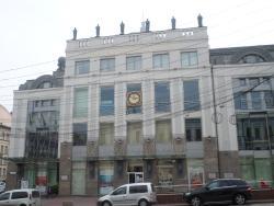 Kyiv History Museum