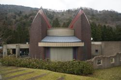 Japanese Oni Exchange Museum