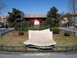 Lu Xun Museum