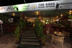 The Rock Restaurant & Cafe