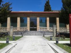 Museo Numantino