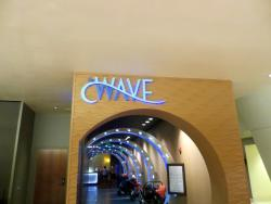 The entrance to The Wave . . . of American Flavors is like a cresting wave!