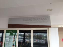 Five Stars Thaitanic Chullora