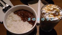 GO GO Cafe