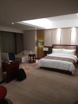 Yutong Zunyue International Hotel
