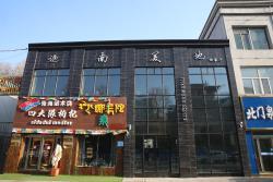 Elite's Cafe