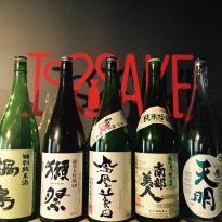 I Love Sake