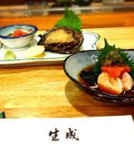 Kinari Sushi