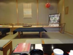 Tsuruya Yoshinobu Kyoto