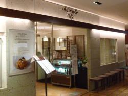 Alport Cafe Kyoto Takashimaya