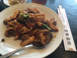 Chinese Restaurant Shuka Hanten Hiragishi