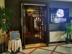 AL MOLO Italian Restaurant