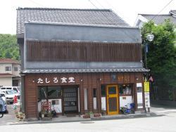 Tashiro Shokudo