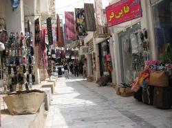 Qeshm Old Bazaar