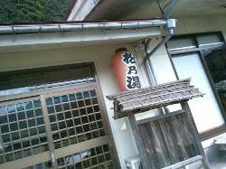 Matsu no Yu