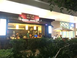 Mee Pok Aeon Mall