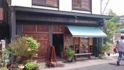 Fukumaru Coffee