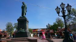 普希金广场