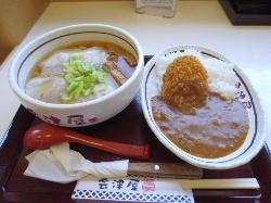 Kitakata Ramen Aizuya Aganogawa Sa Outbound