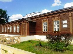 Kozlova Zaseka Station Museum