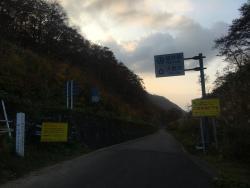 Nukumitoge Pass