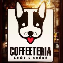 Coffeeteria