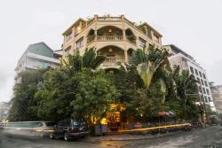 Anise Hotel