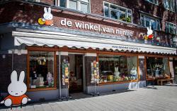 de winkel van nijntje - Amsterdam
