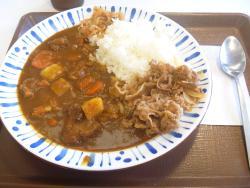 Sukiya Tamano Uno