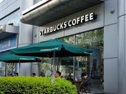 Starbucks (ZunYi)