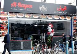 Al-Rayan Restaurant