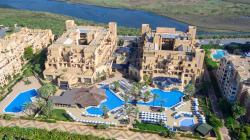 IBEROSTAR Isla Canela Hotel