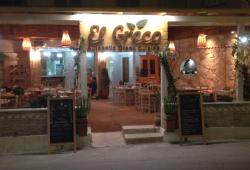 El Greco Authentic Greek Cuisine